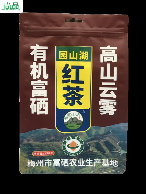 紅茶八邊封袋
